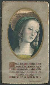 image pieuse ancianne de la Virgen santino holy card estampa 8Q8Kzueg-09161021-359485056
