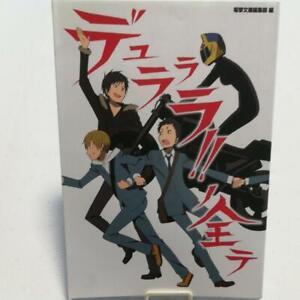 Durarara-DRRR-no-Subete-Anime-Manga-Art-Works-Book