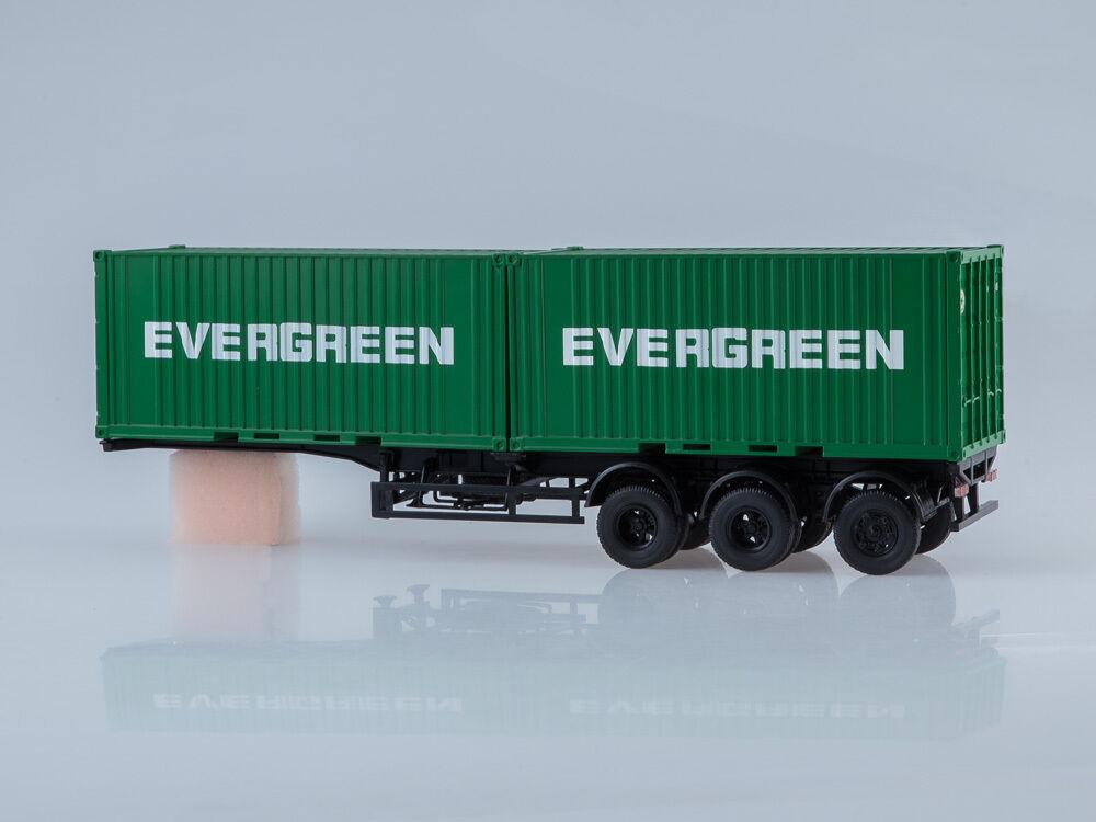 Rare    conteneur remorque Eververt MAZ 938920 AIST 1 43