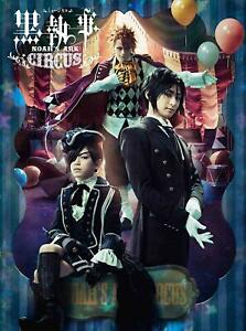 Musical-034-Black-Butler-034-NOAH-039-S-ARK-CIRCUS-initial-specification-Limited-Edit