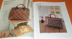 JAPANESE-STYLE-BASKET-and-BASKET-ZAKKA-book-from-japan-craft-bag-0741