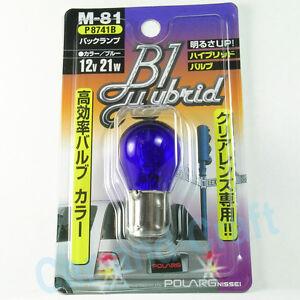 M81 Polarg 1156 Blue Signal Bulb light JDM 12v21w P8741B 3497 1073 1141 12498