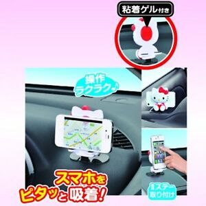 SEIWA-Hello-Kitty-smartphone-stand-KT435-Car-Accessory-from-Japan