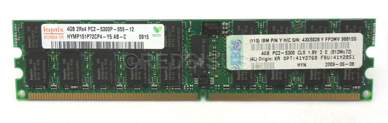 1x 4GB Genuine IBM 4GB ECC RAM PC2-5300P DDR2 667MHz Server Memory 41Y2851