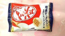 NESTLE KITKAT JAPAN LIMITED BIG LITTLE YOGURT  1PACK ( 35G)  F/S