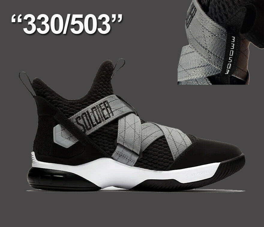 87d0a54ad70 Mens Nike Lebron Soldier XII 12 SFG