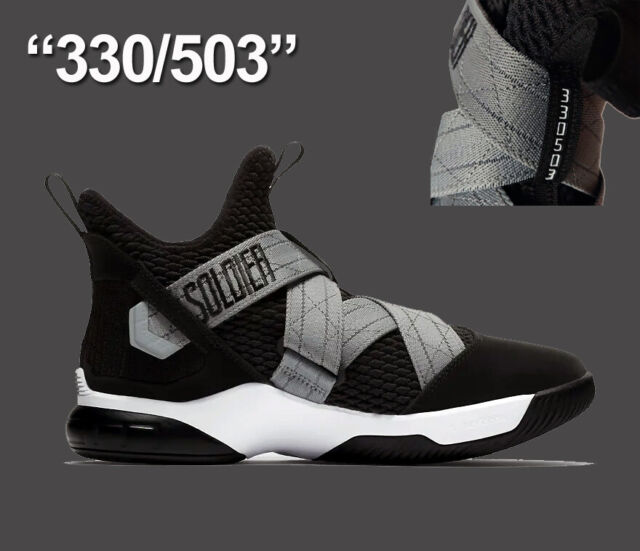 19df8feece2b Mens Nike Lebron Soldier XII 12 SFG