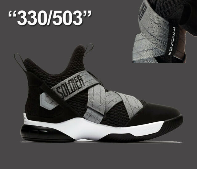 842cc7d5d46db Mens Nike Lebron Soldier XII 12 SFG