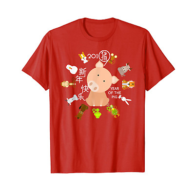 Year Of The Pig 2019 Chinese Character New Year T-Shirt