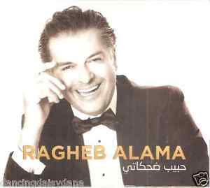 le dernier album de ragheb alama