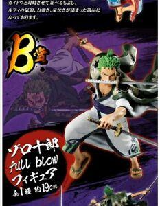 BANDAI Ichiban kuji One Piece Stampede All star figure Zoro Japan NEW F//S B
