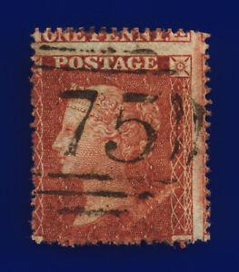 1855-SG21-1d-Red-Brown-C4-1-SC-P16-Die-II-Major-Misperf-Birmingham-Cat-65-cndj