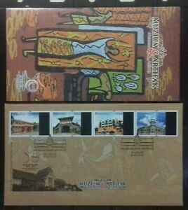 MALAYSIA-2013-MUSEUMS-amp-ARTIFACTS-FDC-STAMPS-WITH-BROCHURES