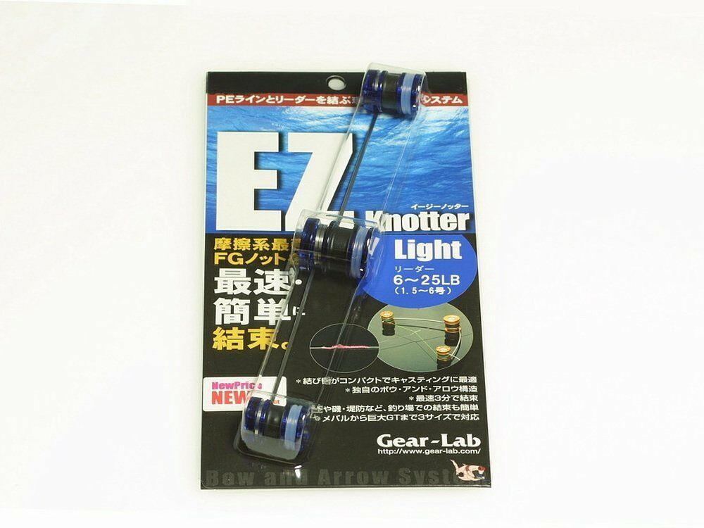 Gear-Lab EZ knotter Ligth type FG Knot (Leader 625lb) Clear bluee