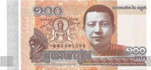 Cambodia 100 Riels P Free Shipping Canada Usa 65 ~ Unc ~ 2014 Issue