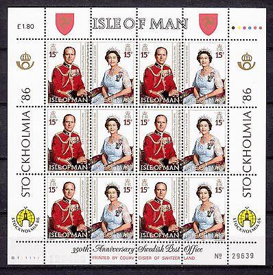 ** 321 Royal Birthdays Gastfreundlich 14624/ Isle Of Man 1986 M€ 24,00 Hitze Und Durst Lindern. Kb Mi 319/20 U