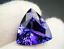 High-quality-AAAAA-LOOSE-GEMSTONE-UNHEATED-BLUE-COLOR-TANZANITE-10mm-TRIANGLE thumbnail 4