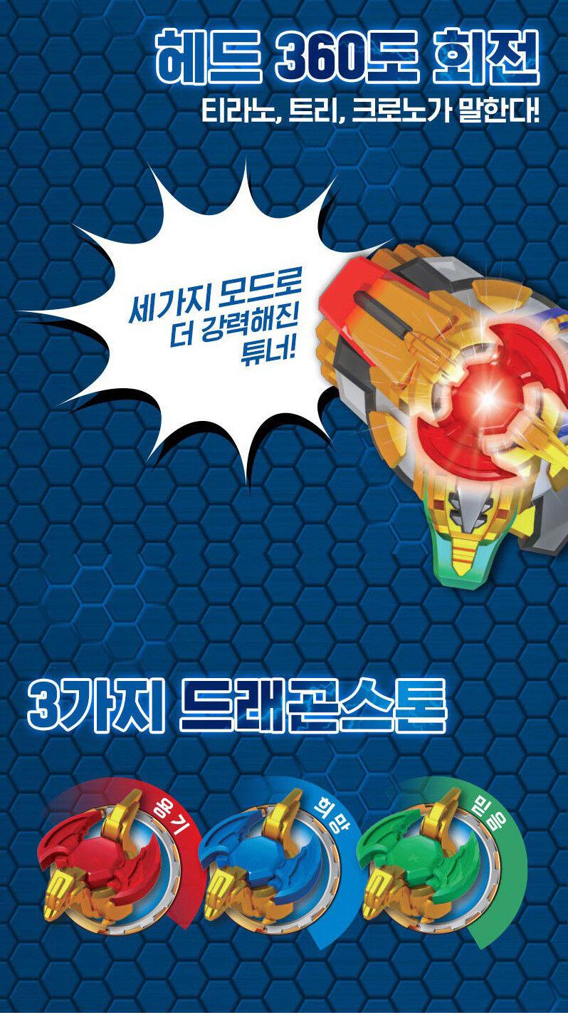 Dino Core EVOLUTION 2 LEGENDARY TUNER Wrist Device Tyrano Tri Krono Dragon Stone