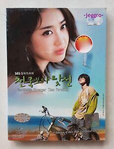 Details about Korean Drama DVD Stranger Than Paradise (2006) ENG SUB All  Region FREE SHIPPING