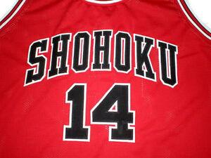 4c58857cc Image is loading SHOHOKU-14-HISASHI-MITSUI-SLAM-DUNK-BASKETBALL-JERSEY-