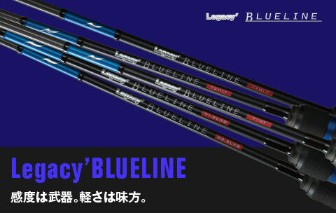 APIA Rod SPINNING foojin Legacy bluLINE 71.5 LXS (9310)
