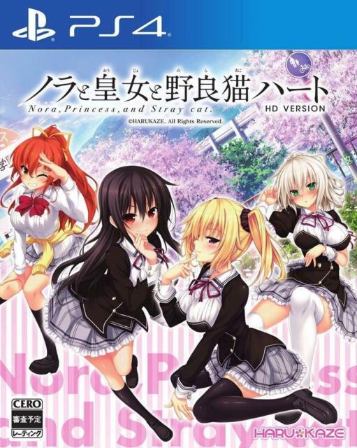 Harukaze Nora à Oujo à noraneko cœur SONY PS4 PLAYSTATION 4 version japonaise