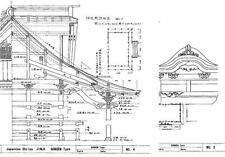 Japanese Traditional House Plan SHRINE 2-Types Shrine Temple Building Drawing