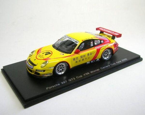 Porsche 997 GT3 N° 99 Gangant Carrera Cup Asia 2009