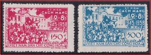 VIETNAM-du-NORD-N-146-147-Emis-Neuf-sans-Gomme-1958-North-Vietnam-NGAI-MNH