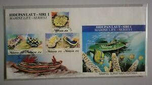 FDC-Malaysia-1988-Hidupan-Laut-Siri-1-MS-5v-Stamps-Cover