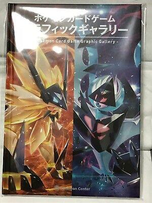 Pokemon Ultra Sun Moon Alola Art Book Pokemon Center Artbook Clear File