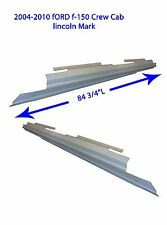 2004-2010 Ford F-150 CREW CAB ROCKER PANELS  - 1 PAIR  NEW!!