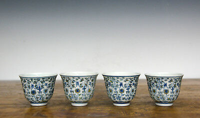Antiques Asian Antiques Careful Set De 4 Fine China Doucai Floral Porcelana Vino Copa Con Junta Marca Beautiful And Charming