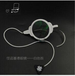 Detective Conan Anime Kid the Phantom Thief Kuroba Kaito Eyewear Glasses prop
