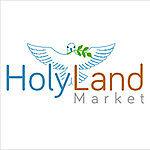 HolyLandMarket Gifts