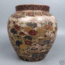 Satsuma Pottery Vase - Gosu Blue Mon Gilt Signature Ishuin Hotoda & Yoshinobu PT