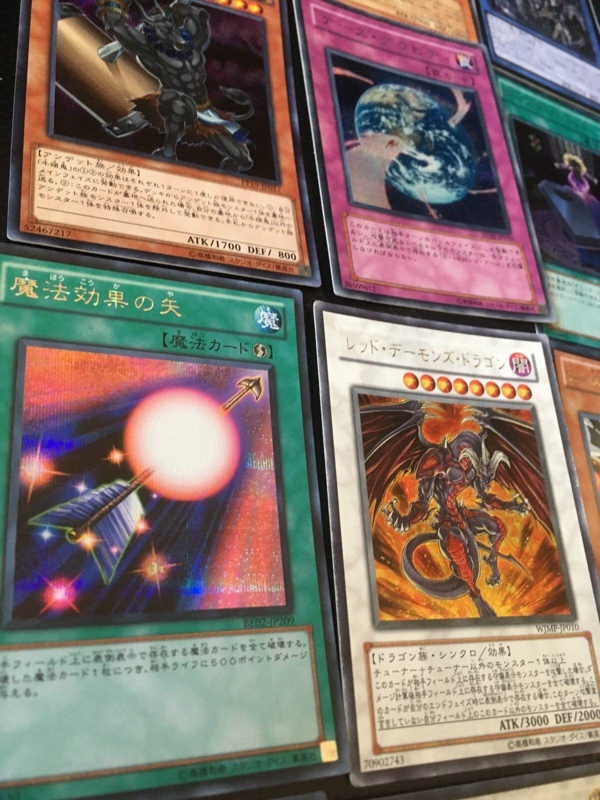 Yu-Gi-Oh Yu-Gi-Oh Yu-Gi-Oh Japanese Rare card set Ultimate