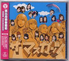 Ebisu Muscats: Hollywood Kara Konnichiwa (2011) Japan / CD  TAIWAN