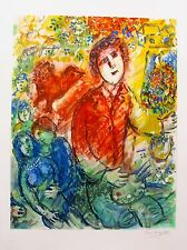 """MARC CHAGALL """"ARTIST AND LOVERS"""" Facsimile Signed & Numbered Lithograph"""
