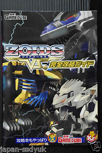 JAPAN-Zoids-VS-Kanzen-Kouryaku-Guide-book