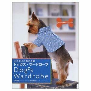 Dog-039-s-Wardrobe-Small-Dog-039-s-Wear-Dog-Clothes-Sewing-Pattern-Book