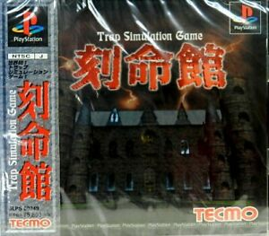 PS1-PS-PlayStation-1-Usado-kokuinochikan-00021-Japon-Importacion