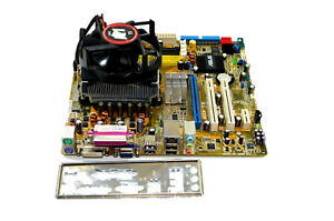 ASUS-M2A-VM-Mainboard-AMD-Athlon-X2-CPU-4200-2-2GHz-Sockel-AM2
