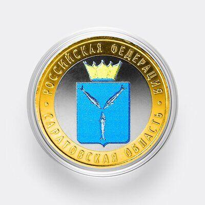 Russia 10 rubles 2014 Chelyabinsk Region UNC Russian Federation