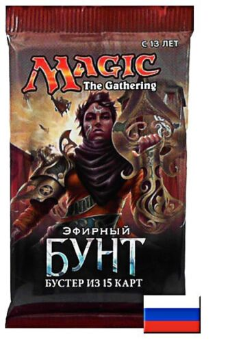 RUSSIAN Aether Revolt Booster Pack FACTORY SEALED BRAND NEW MAGIC MTG ABUGames