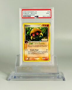 Pokemon PSA 9 Kabuto Reverse Foil Ex Legend Maker #36/93 English