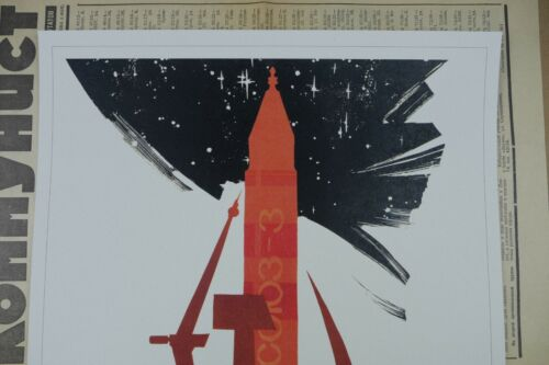 Soviet Russian Space Propaganda Poster Print SOYUZ-3 Spaceflight Mission #9