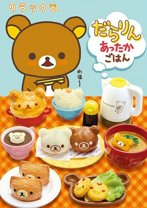 Re-Ment Sanrio Rilakkuma Rilakkuma Rilakkuma Hot Spring Onsen Kitchen Breadfast Full Set of 8 pieces 59b44d