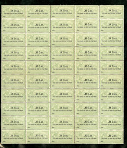 Germany-Revenue-Stamp-Sheet-Early-NH