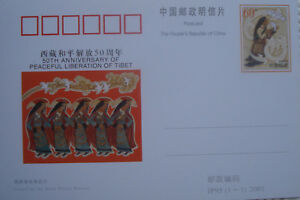 China unused postcard with preprinted 60 stamp Liberation of Tibet 2001 - Nottingham, Nottinghamshire, United Kingdom - China unused postcard with preprinted 60 stamp Liberation of Tibet 2001 - Nottingham, Nottinghamshire, United Kingdom